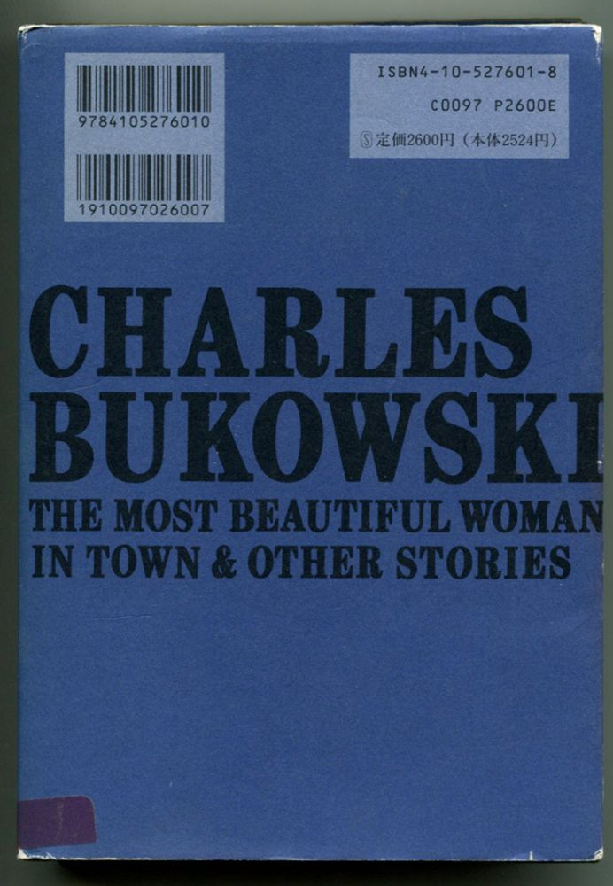 THE MOST BEAUTIFUL WOMAN IN TOWN; And Other Stories.
