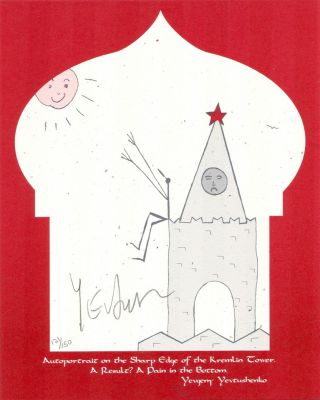 """AUTOPORTRAIT ON THE SHARP EDGE OF THE KREMLIN TOWER..."" Yevgeny Yevtushenko."