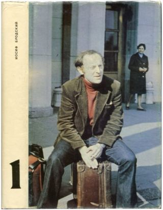 FORMA VREMENI [Form of Time]. Joseph Brodsky.