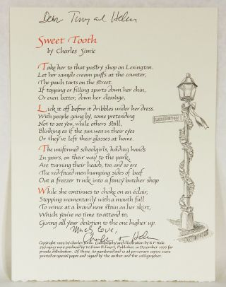 SWEET TOOTH: (Broadside Poem).