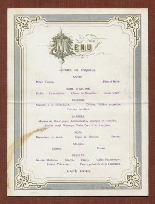"""MENU FOR HARVARD'S """"THE MAGENTA"""" NEWSPAPER'S 2ND (and last) ANNUAL DINNER: Illustrated menu card for """"Magenta 